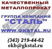 Продаем сетку рукавную ТУ 26-02-354-85 из нержавеющей проволоки ст.12Х