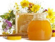 Продаю мёд башкирский