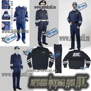 военная форма, форма для охранников.