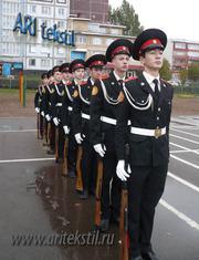 форма для кадетов.парадная зимняя кмф