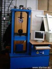 Модернизация испытательного оборудования