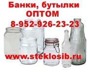 Купить банки для консервирования оптом,  бутылки,  бугель Сургут,  Ханты