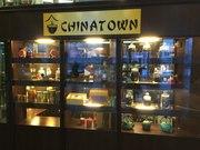 МАГАЗИН Чая кофе и сопутствующих товаров CHINATOWN ждут вас
