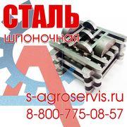 сталь для шпонок гост 8787 68